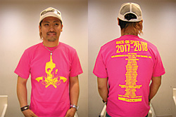 Icchan and the Pink Skull and Guns Shirt