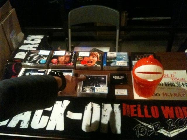 2011 Hello World - Tour Merchandise - Photo