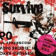 Survive - Compilation - Cover