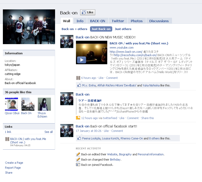 Screenshot of BACK-ON's official Facebook wall