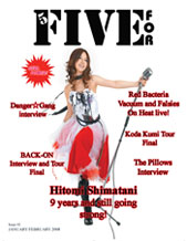 Five-for second issue Cover Preview