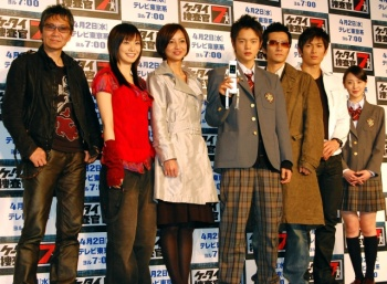 Cast of Keitai Sousakan 7 at the press conference