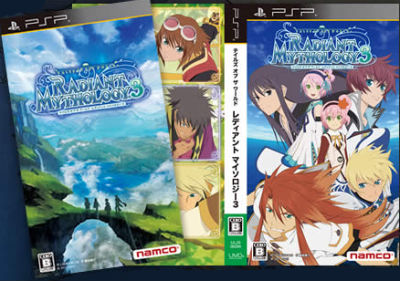 Tales of the World: Radiant Mythology 3 (PSP Game Cover