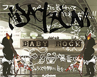 Wallpaper - Baby Rock by MJtheOne - Thumbnail