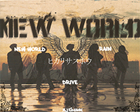 Wallpaper - New World by MJtheOne - Thumbnail