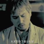 Screenshot of Ame Nochi Hare PV - SoulJa