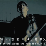 Screenshot of Ame Nochi Hare PV - Fly with Kenji03