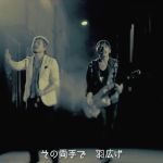 Screenshot of Ame Nochi Hare PV - Together